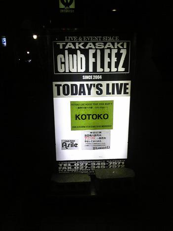 Kotoko_3