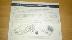 Dvc00454