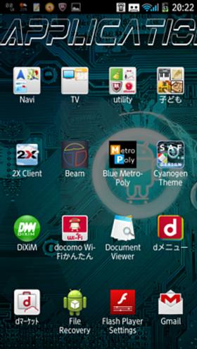 Screenshot_20130303202204