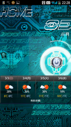 Screenshot_20130303222846