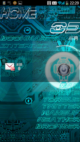 Screenshot_20130303222912